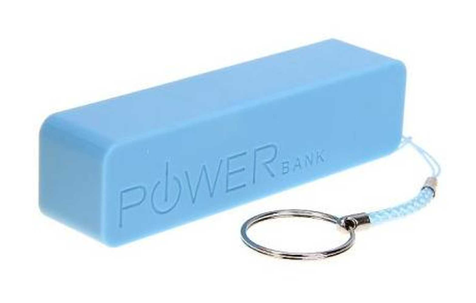 Power Bank For Samsung Galaxy S4 i9500 2600mAh