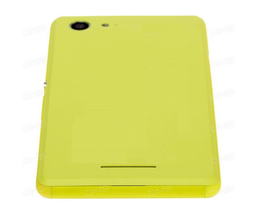 Full Body Housing For Sony Xperia E3 Dual D2212 Yellow - Maxbhi Com