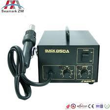 SMD Quick Copy 850A