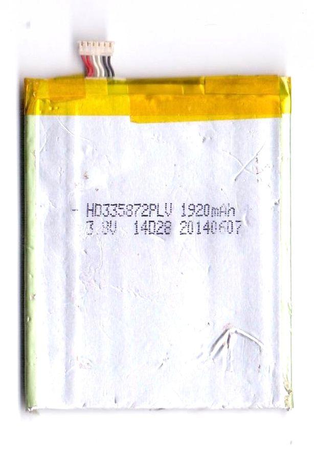 Battery For Xolo 8x1000 By - Maxbhi.com