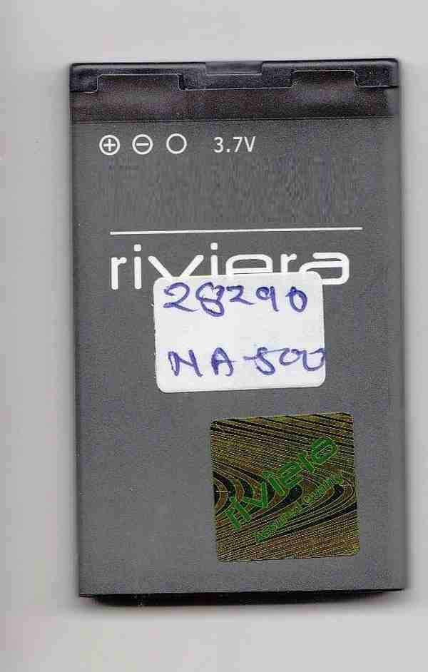 Battery for Intex Aqua Y2