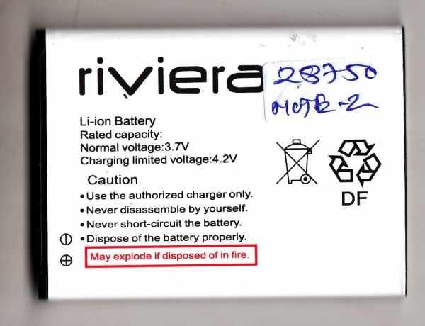 Battery for Karbonn Titanium S2 Plus