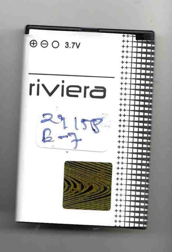 Battery for Lava Iris 352e
