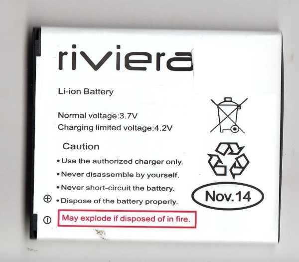 Battery for Nokia 3310 - BMC-3