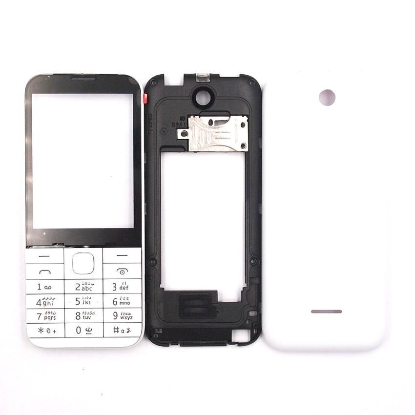 the best attitude c72f6 0e128 Full Body Housing for Nokia 225 Dual SIM - White