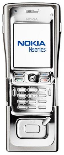 nokia n91 spare parts accessories by maxbhi com rh maxbhi com Nokia N90 Nokia E71