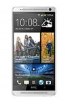 HTC One Max Spare Parts & Accessories