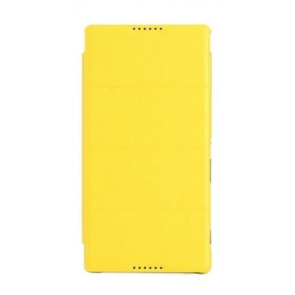 the best attitude de186 d9220 Flip Cover for Sony Xperia T2 Ultra dual SIM D5322 - Yellow