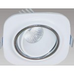 10 Watt LED Laura Square COB Down Light - 92 mm, White