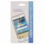 Screen Guard for Xiaomi Redmi Note 3 32GB - Ultra Clear LCD Protector Film