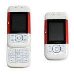 Full Body Faceplate For Nokia 5200 Xpress Music Red With White - Maxbhi Com