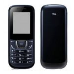 Full Body Panel For Samsung Guru E1282 - Maxbhi Com