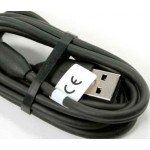 Data Cable for Philips W920