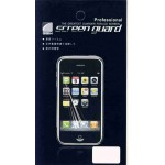 Screen Guard for Apple iPhone 4s