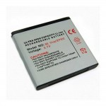 Battery for Sony Ericsson EP500 (M)