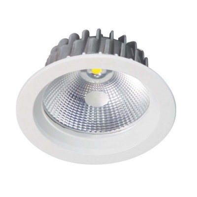 26 Watt LED Arise COB Round Down Light - 200 mm, White