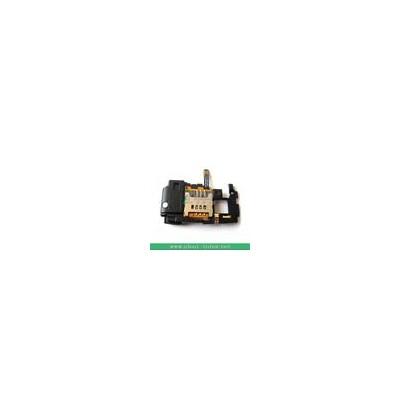 Ringer for Samsung Wave 2 S8530 with Sim Card Reader Holder COMP