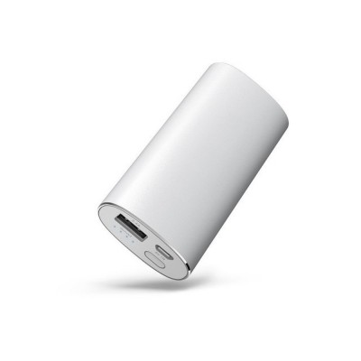 5200 mAh Power Bank by Maxbhi.com - Colors & Design May Vary