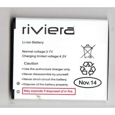 Battery for Micromax Canvas Elanza 2 A121 - MICROMAX-A121-CANVAS-ELANZA-2