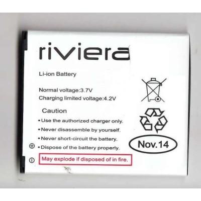 Battery for Micromax Canvas Elanza 2 A121 - MICROMAX-A121-CANVAS-ELANZA-2