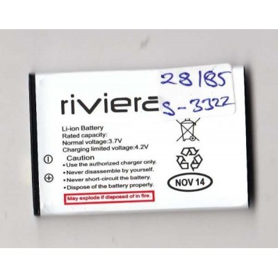 Battery for Lava Iris X1 8GB - X1