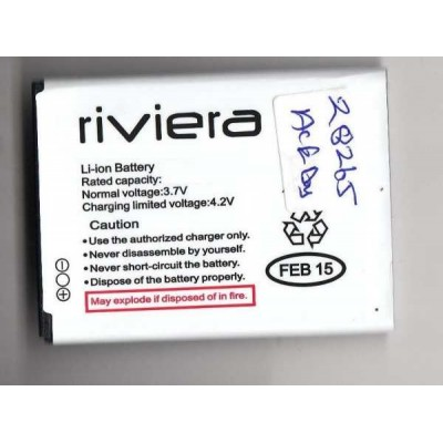 Battery for Lava Iris X5 - X5