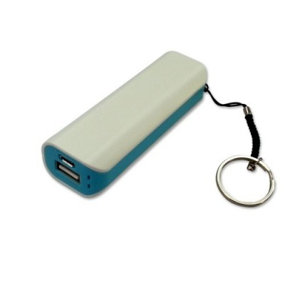 2600mAh Power Bank Portable Charger For Apple iPhone 4s