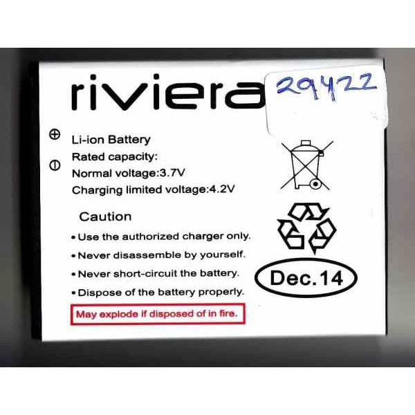Battery for Micromax Unite A092 - MICROMAX-A092