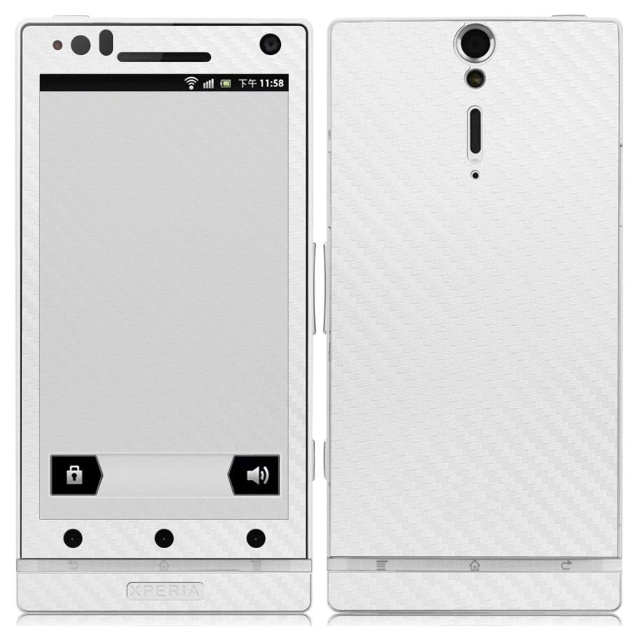 Full Body Housing for Sony Xperia S LT26i - White