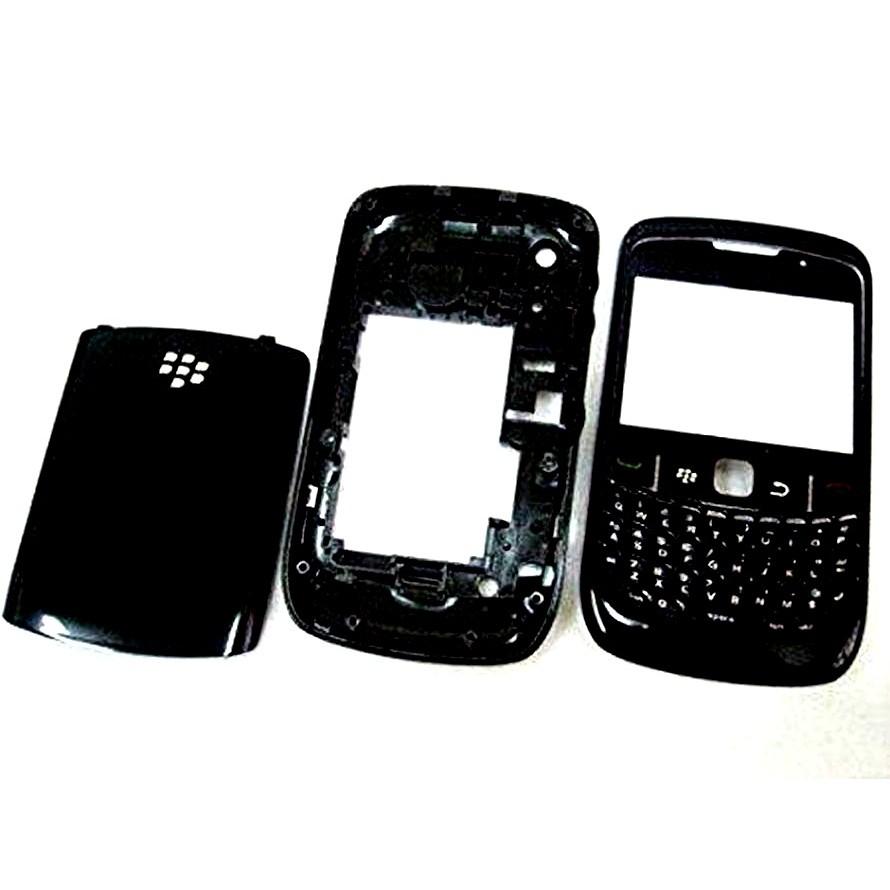 Curve blackberry 8520 stylish back cover